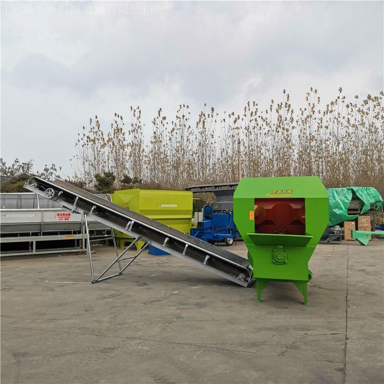 圣泰5立方日粮搅拌机品牌 青草料全自动混料机使用方法TMR-7
