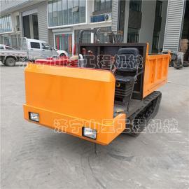 山xingjixiezhi供3吨橡胶lv带运输che 小型链条爬山虎zi卸che 蔬菜运输cheSK-2D