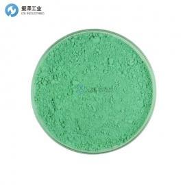 KREMER颜料103701 Malachite Arabian, Antlerite