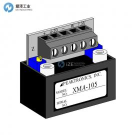 PEAKTRONICS信号反馈变送器�AG官方下载?�XMA-105