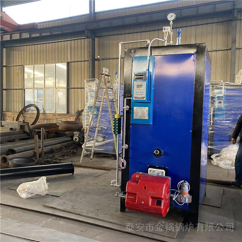 金锅卧式500kg燃气燃油蒸发器 性能稳定应用广泛0.5吨蒸汽发生器