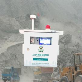 奥斯恩OSEN-FC扩散式工业粉尘浓度监测报警系统颗粒物在线监测仪