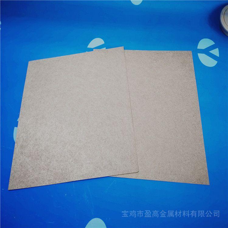 盈高吸氢析氢制氢微孔粉末烧结多孔钛板YG-Z21-X0302