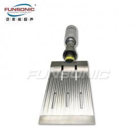FUNSONIC超声波法国长面包切割机FS-UFC3020GL
