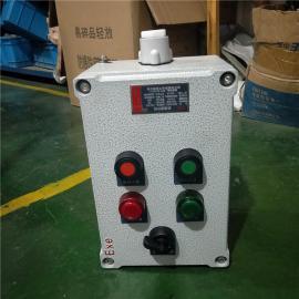 依客思BZC81-D2K1L两灯一开关立式防爆操作柱