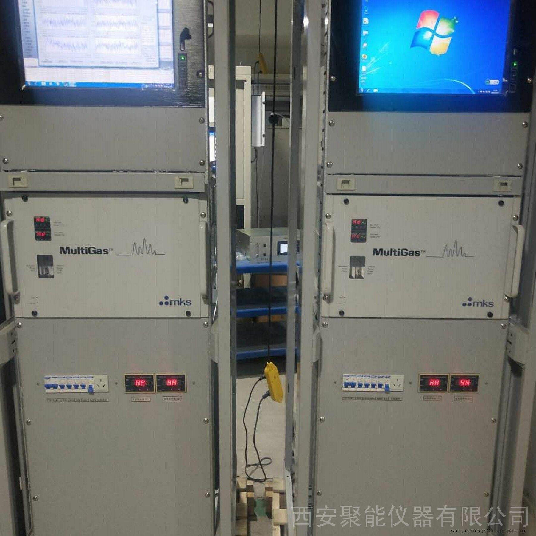 聚能脱硫脱硝烟气超低排放连续监测系统