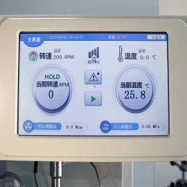高压聚合全自动反应釜