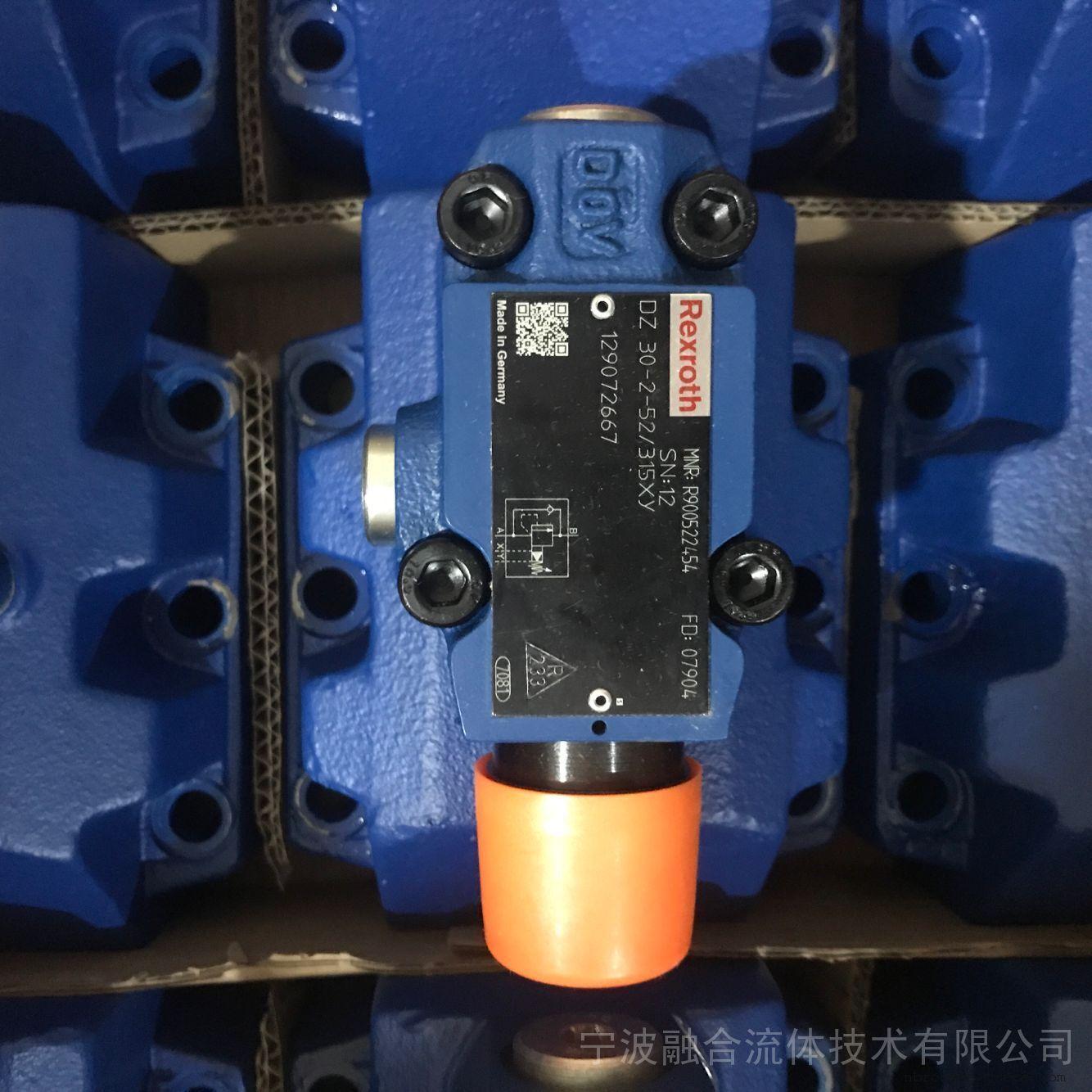 力士乐减压阀R900962883 DR10-4-5X/100YM