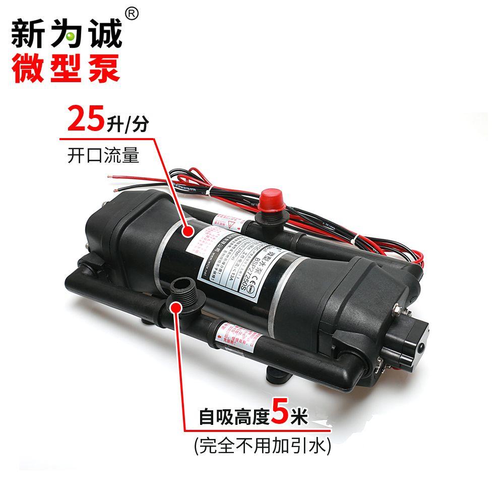 新为诚抽水泵BSP27250S