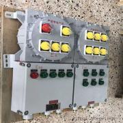 卫佳粉尘防爆动力检修配电箱立式防爆配电箱bxmd