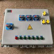 卫佳踌铝防爆配电箱BXMD