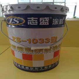 志盛玻璃厂耐氢氟酸油漆-无机防腐涂料ZS-1033