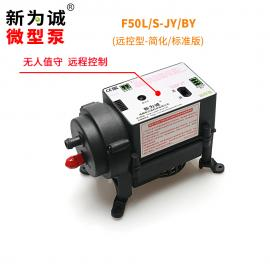 新为chengdiao速两用打气泵F50