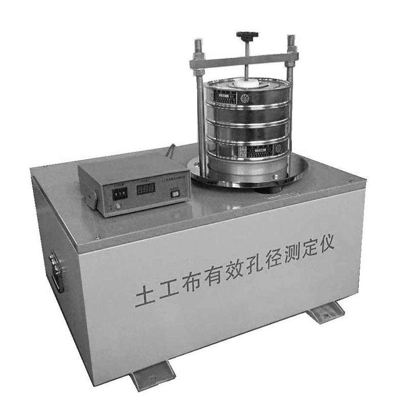 tu工布有效孔径测ding仪干筛法操作规程荣计达TSY-3