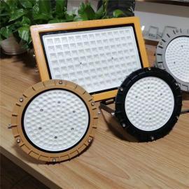 鼎轩大功率LED防爆投光灯150W/200W/300WFB-11