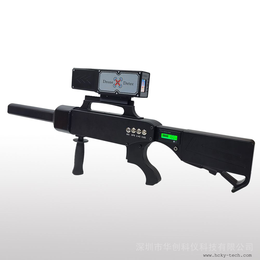 HCTEK装配式微型无人机探测仪H-530