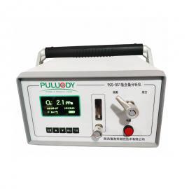 普洛帝电化学微量氧分析仪PGS-OC1