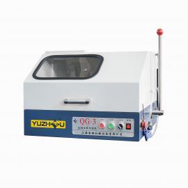YuZhou QG-3金相试样切割机 台式立式可选