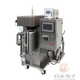 归永科研型闭式循环喷雾造粒干燥机型号GY-YJGZ-G