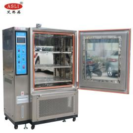 艾思荔大视窗高低温湿reshi验箱HL-500