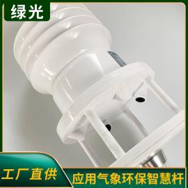 �G光小型�庀蟊O�y�x 超�波�庀笳�MC600