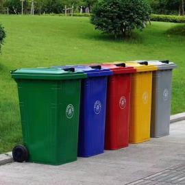 姑 苏240L塑料分类垃圾桶