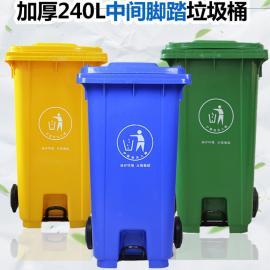40L塑料分类40L分类垃圾桶垃圾桶-2