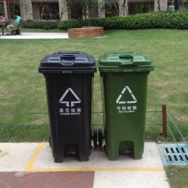 吴 中240L塑料分类垃圾桶-塑料垃圾桶