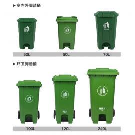 锡山垃圾桶-街道塑料垃圾桶