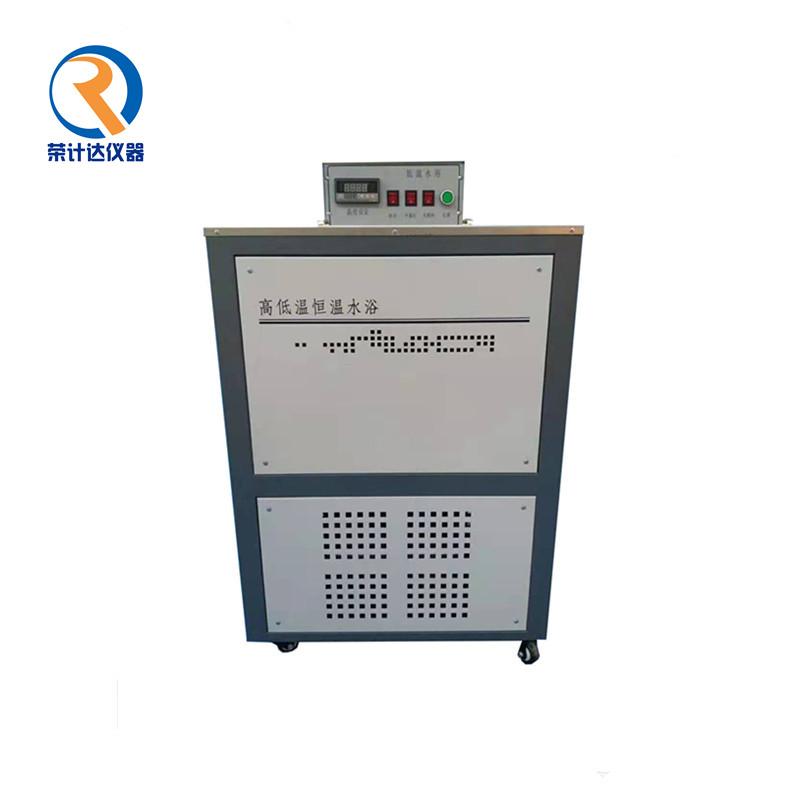 高低温恒温shui浴主要技术参数rong计daHWY-30