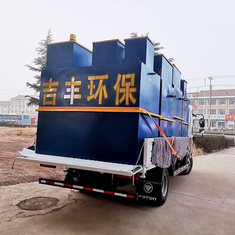 吉丰工业水性油墨废水处理设备技术JF