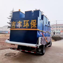 吉丰酸洗磷化污水处理设备 工业废水处理设备JF