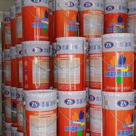 志盛回转窑防裂纹措施-防腐陶瓷漆ZS-1041