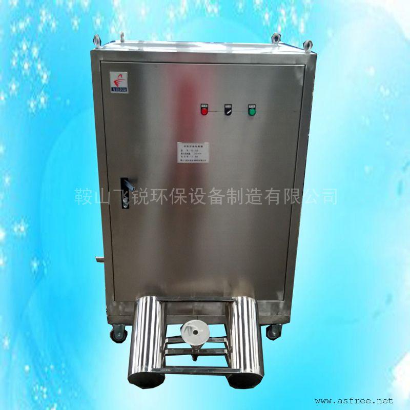 飞锐ys-025炼钢厂不锈钢污水处理设备捞油机撇油器