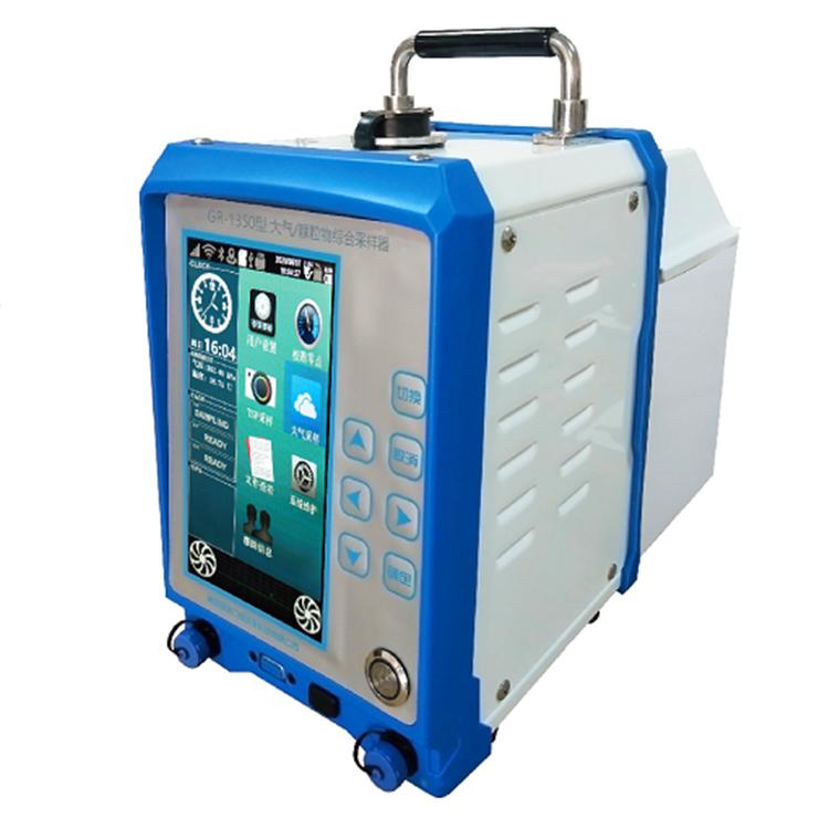 国瑞力恒恒温型大气综合采样器GR-1350