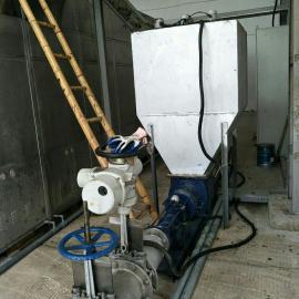 西pai克TVE系列-干shi高压螺杆泵BTVE70-12E