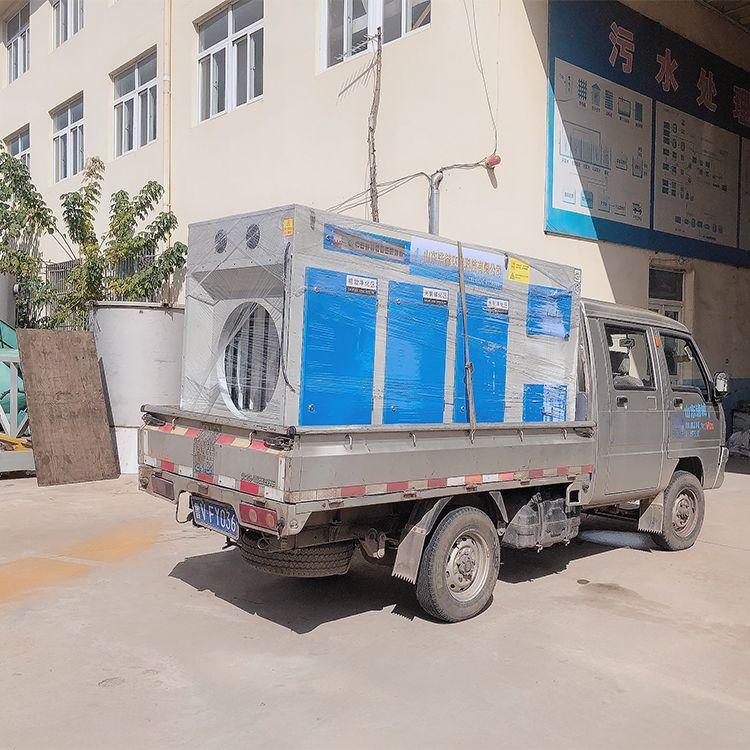 吉feng大型UV光氧cui化废qi处理设备JF