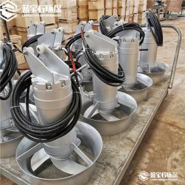304不xiu钢潜水搅拌机QJB-8-D320/740-2.2KW lan宝石huan保QJB-8-D320/740-2.2KW