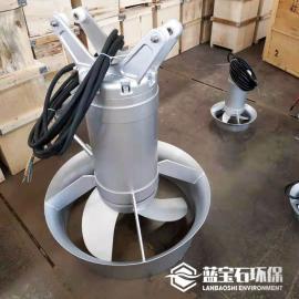 污水潜水搅拌qi QJB12/12-620/3-480/Slan宝石huan保