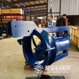 蓝宝石环保铸铁内回流泵平面图QWH260/1.5