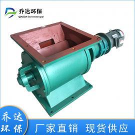 乔达环保铸铁星型卸料阀 铸钢卸灰阀 变频电机给料机YJD型