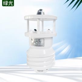 绿光小型气象五参数 超声波自动气象站MC600