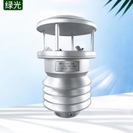 绿光小型气象检测仪 六要素气象传感器MC600