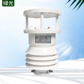 绿光小型自动气象站 一体式气象五参数MC600
