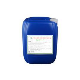 鸿浩源循环水处理缓蚀阻垢剂中央空调冷却塔高效阻垢分散剂HHY-700