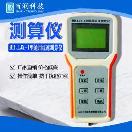 百润2019新款通用流速测算仪超声波河流海洋河道水深便携式流量仪