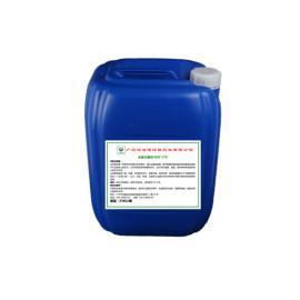 鸿浩源现货工业循环冷却塔杀菌剂非氧化性杀菌灭藻剂HHY-370