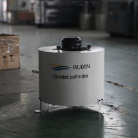 油雾除尘器 离心式油雾净化器 淬火压铸机 油雾分离器