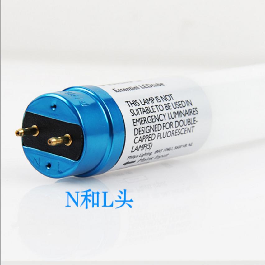 飞利浦经济型T8dan端进电LED光guan8W/6500K