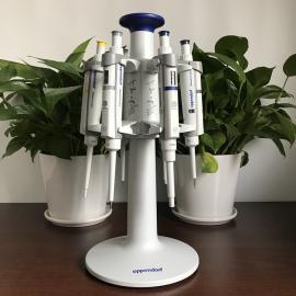 德国艾本德Eppendorf Research plus 单道可调量程移液器